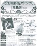 kuronin06-nonno04-142.176p.jpg